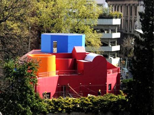 Museo del libro y de la lengua en Buenos Aires (Argentina)