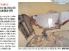 Rosa Hita nos envía esta foto de un diario madrileño