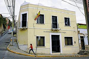 Academia hondureña lengua