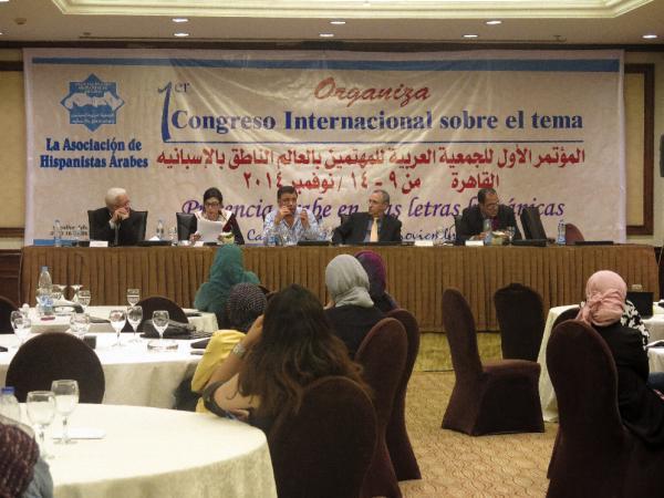 Clausura del I Congreso de la Asociación de Hispanistas Árabes en El Cairo. Foto: ©EFE/Imane Rachidi