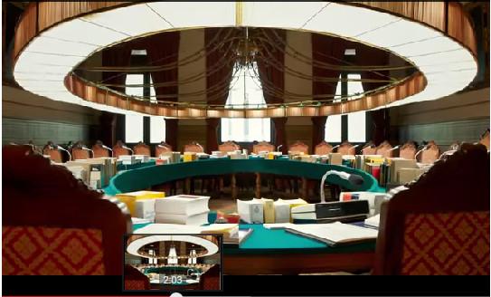 Salón de sesiones de la Real Academia Española