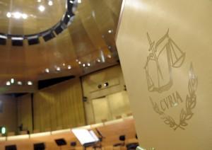 Vista de una de las salas del tribunal (2008)