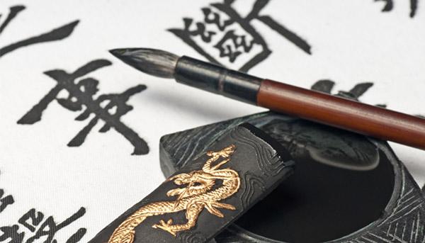 extranjerismos-idioma-chino