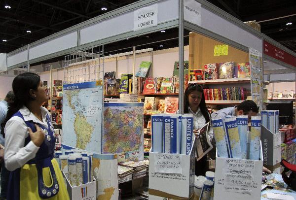 «Esquina del español» en la Feria del Libro de Abu Dabi. Foto: ©Agencia Efe/Ulises Martín