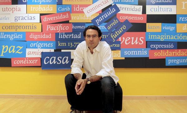 Foto: ©Archivo Efe/Alberto Estévez