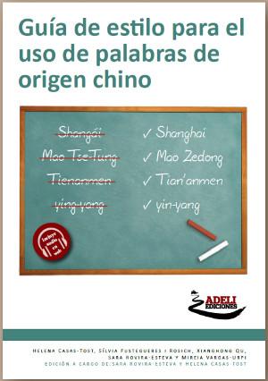 Guía estilo chino