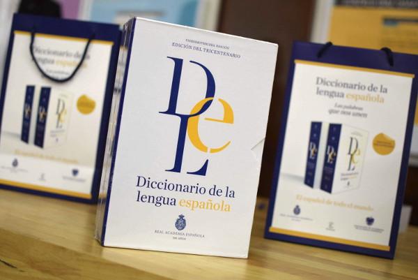 Diccionario de la lengua española. Foto: ©Efe/Esteban Biba
